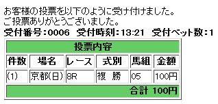 f:id:daiouoka:20161127132441j:plain