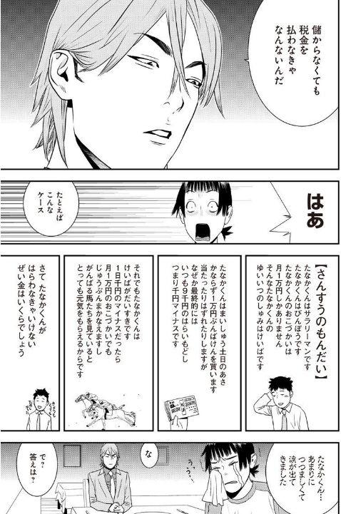 f:id:daiouoka:20161203210726j:plain