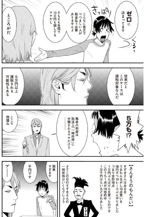 f:id:daiouoka:20161203210826j:plain