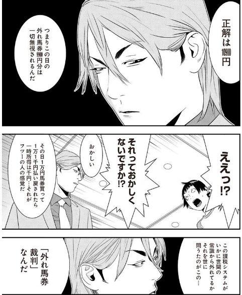 f:id:daiouoka:20161203210959j:plain