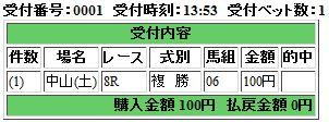 f:id:daiouoka:20170325163143j:plain