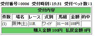 f:id:daiouoka:20170325172501j:plain