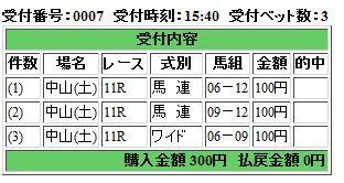 f:id:daiouoka:20170325172550j:plain