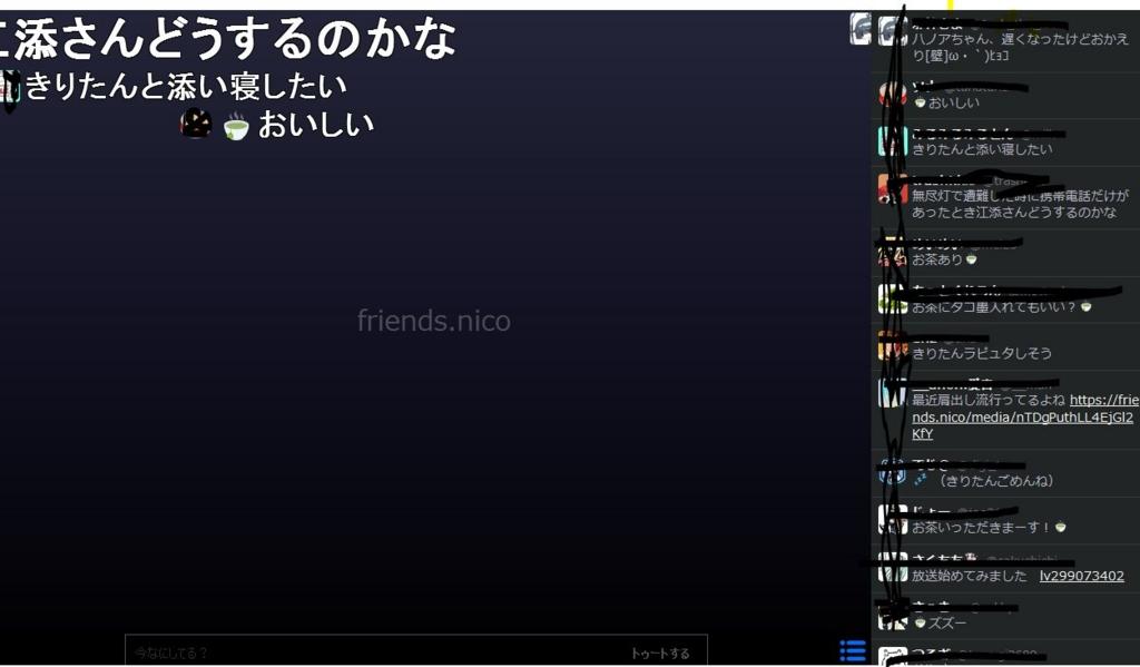 f:id:daiouoka:20170525225820j:plain