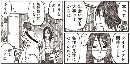f:id:daiouoka:20170602172220j:plain