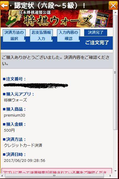 f:id:daiouoka:20170620102645j:plain