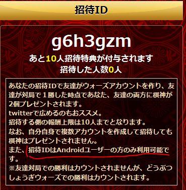 f:id:daiouoka:20170620103108j:plain