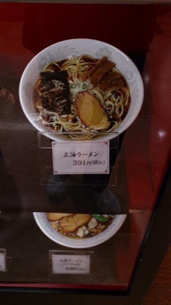 f:id:daiouoka:20170703172950j:plain