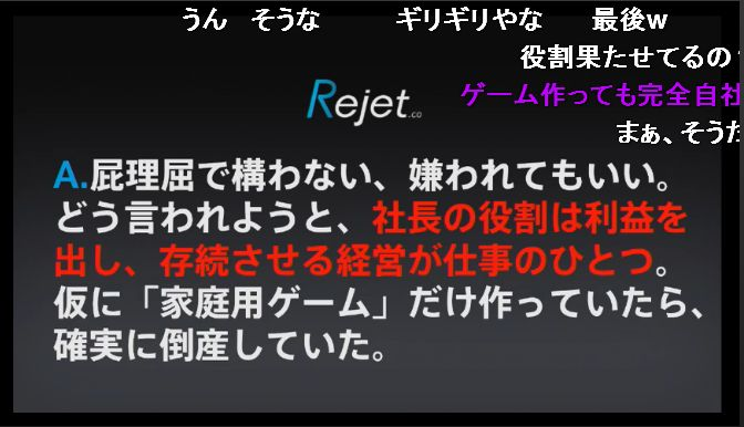 f:id:daiouoka:20170825160014j:plain