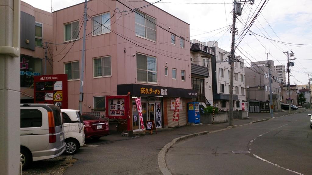 f:id:daiouoka:20171008194118j:plain