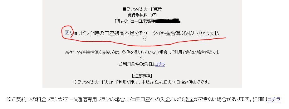 f:id:daiouoka:20171110191842j:plain