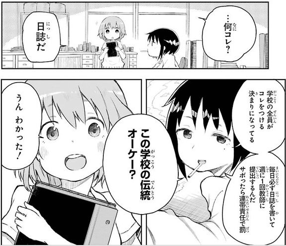 f:id:daiouoka:20171115154544j:plain