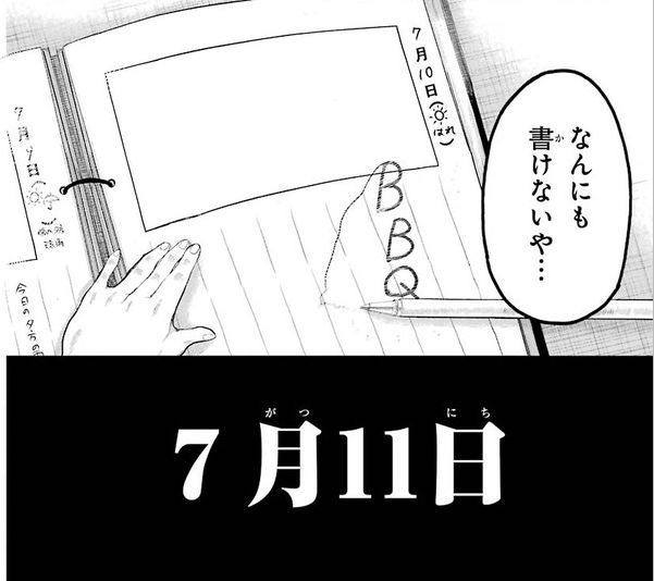 f:id:daiouoka:20171115170606j:plain