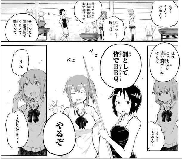 f:id:daiouoka:20171115171119j:plain