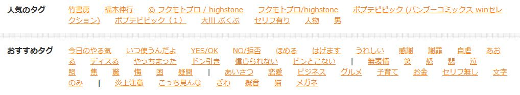f:id:daiouoka:20180203211347j:plain