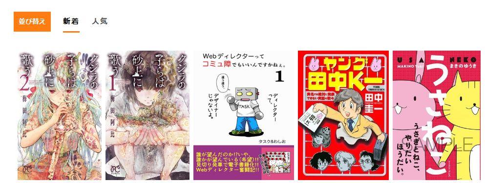 f:id:daiouoka:20180205174905j:plain