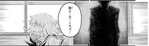 f:id:daiouoka:20180505205309j:plain