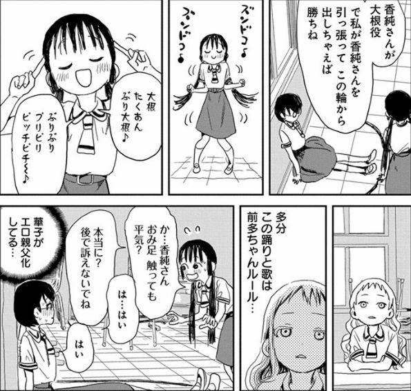f:id:daiouoka:20180516155946j:plain
