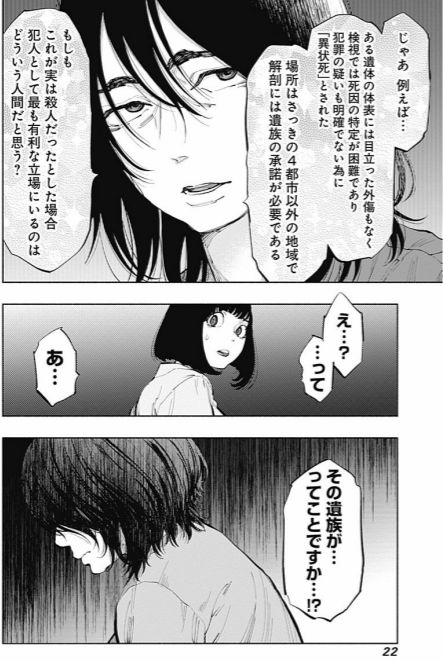 f:id:daiouoka:20180714233738j:plain