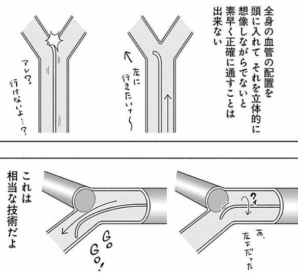 f:id:daiouoka:20180816223248j:plain