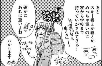 f:id:daiouoka:20180822132336j:plain