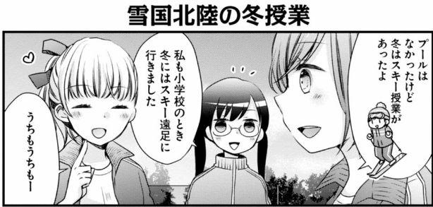 f:id:daiouoka:20180822132633j:plain