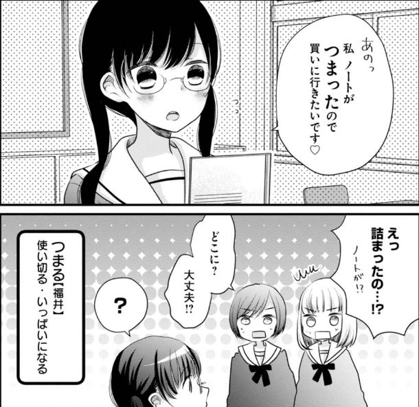f:id:daiouoka:20180825170309j:plain