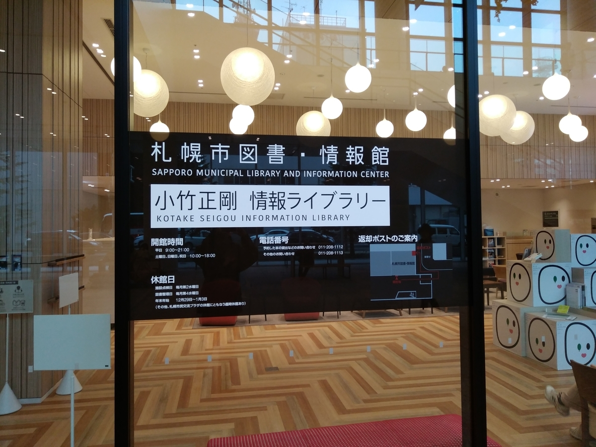 f:id:daiouoka:20190427204712j:plain