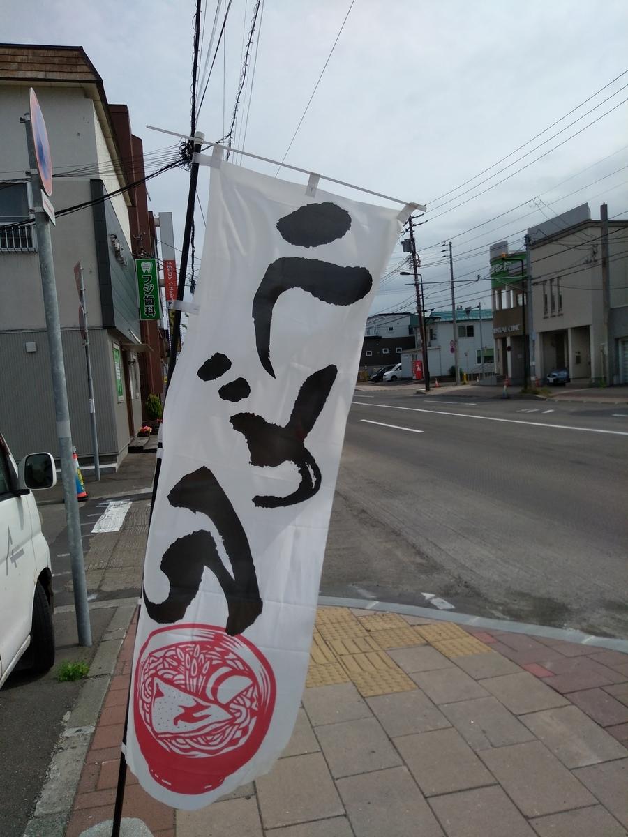 f:id:daiouoka:20200628142804j:plain