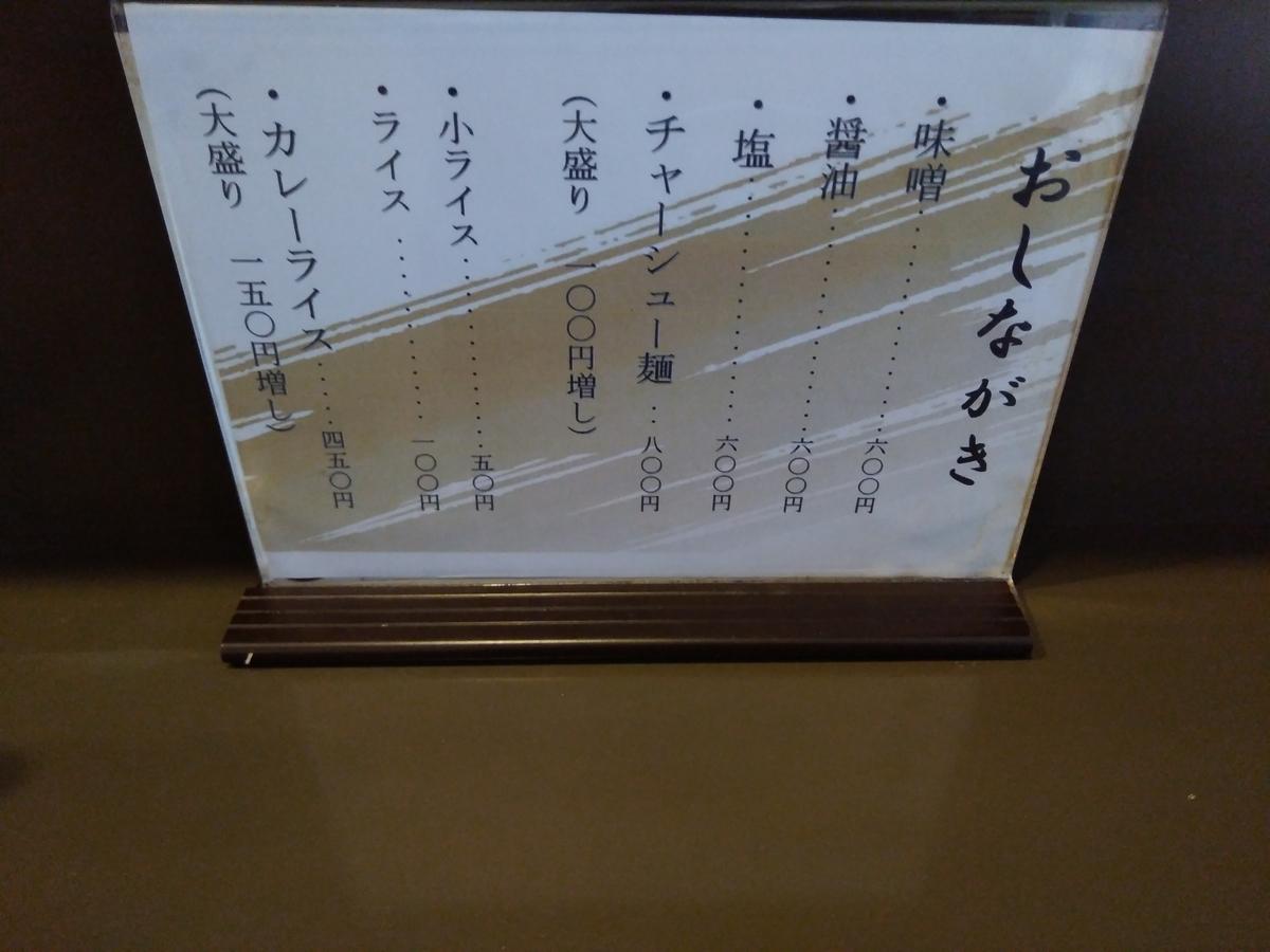 f:id:daiouoka:20200705144235j:plain