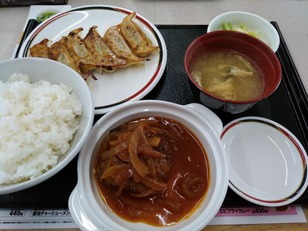 f:id:daiouoka:20200712124524j:plain