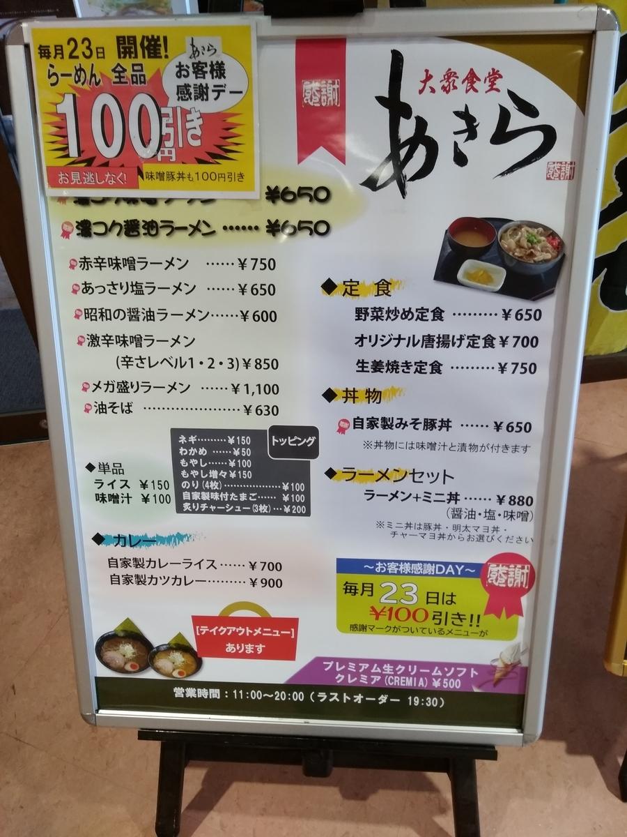 f:id:daiouoka:20200726142042j:plain
