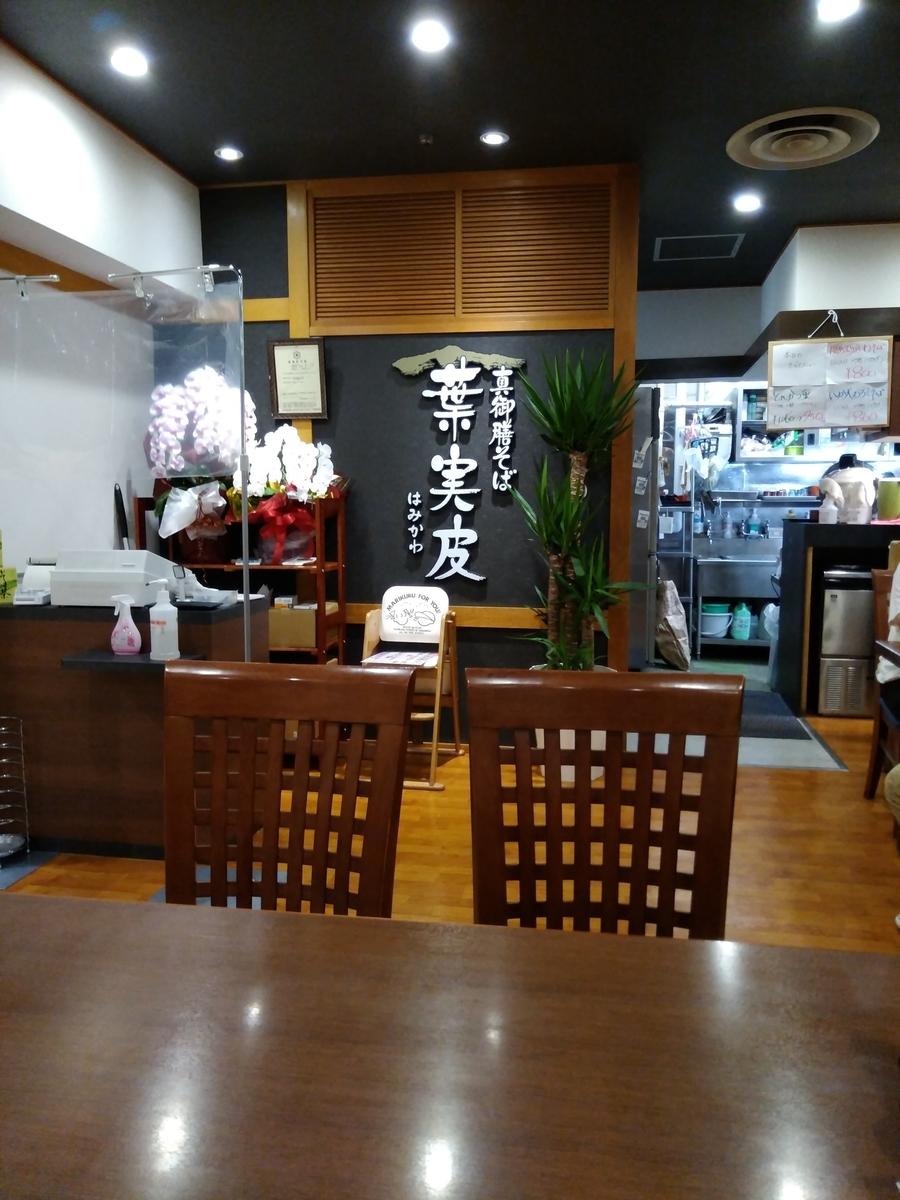 f:id:daiouoka:20200809162805j:plain