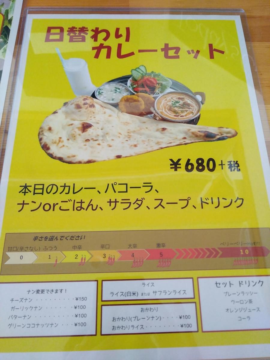 f:id:daiouoka:20200906140238j:plain
