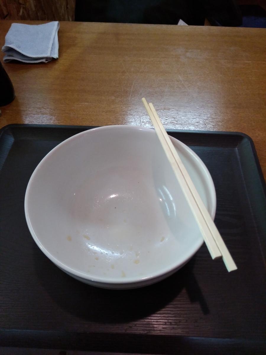 f:id:daiouoka:20201018134057j:plain