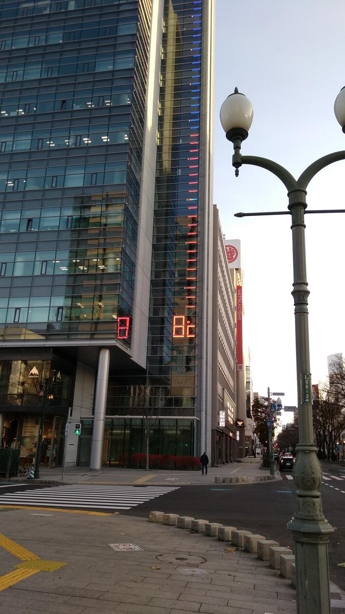 f:id:daiouoka:20201122125734j:plain