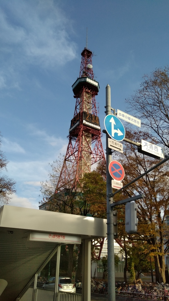 f:id:daiouoka:20201122125819j:plain