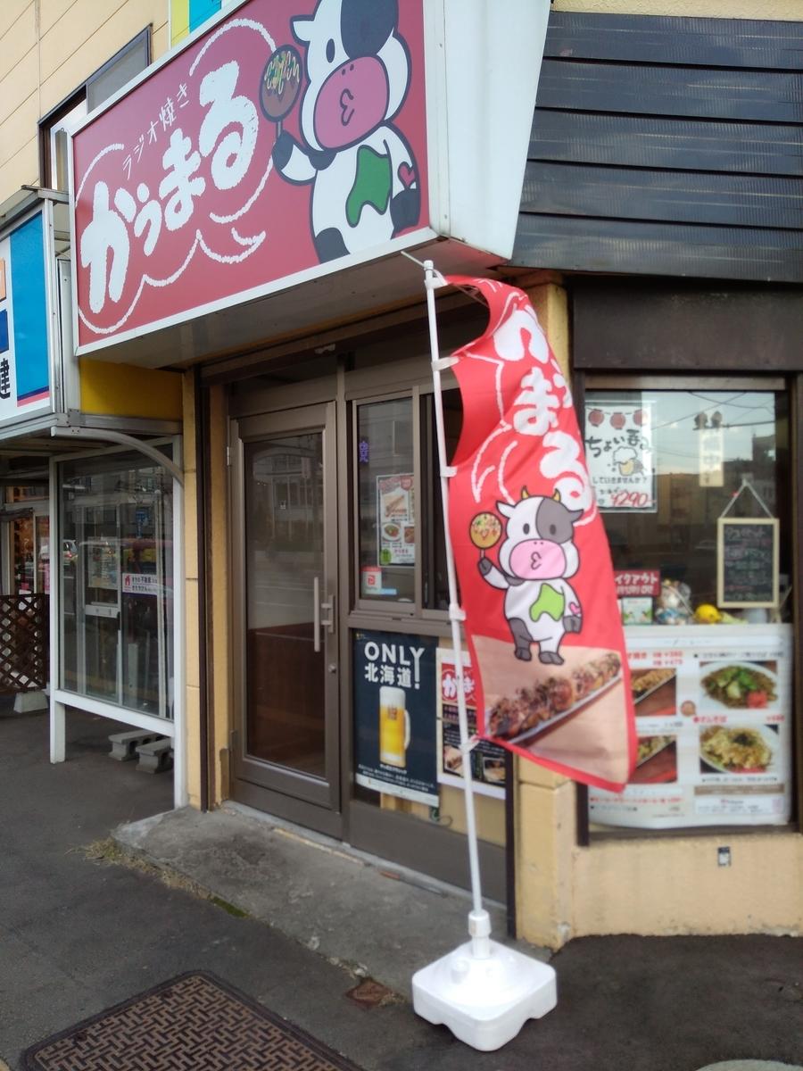 f:id:daiouoka:20201206171944j:plain