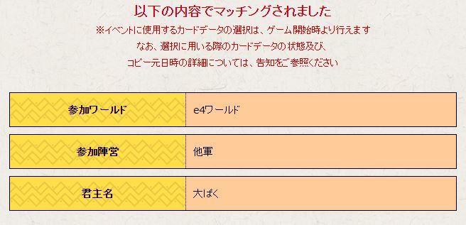 f:id:daipaku:20191123231113j:plain