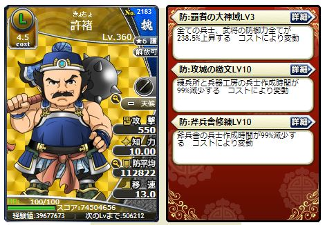 f:id:daipaku:20191123234424j:plain