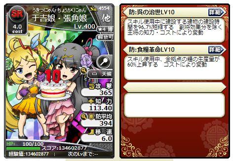 f:id:daipaku:20191123234934j:plain