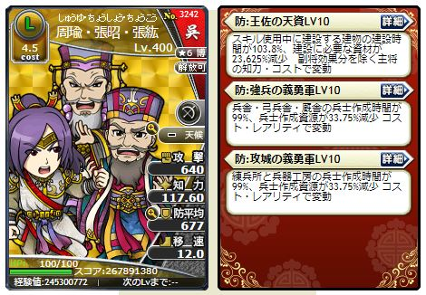 f:id:daipaku:20191123235103j:plain