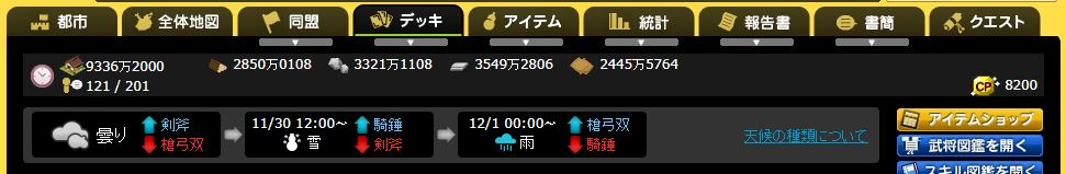 f:id:daipaku:20191130015216j:plain
