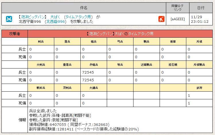 f:id:daipaku:20191130024048j:plain