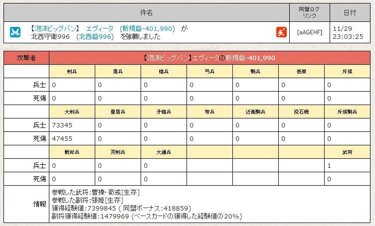 f:id:daipaku:20191130024324j:plain