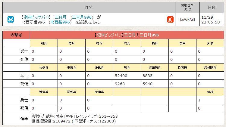 f:id:daipaku:20191130024546j:plain