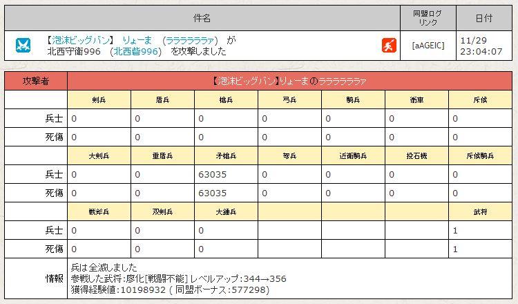 f:id:daipaku:20191130025022j:plain