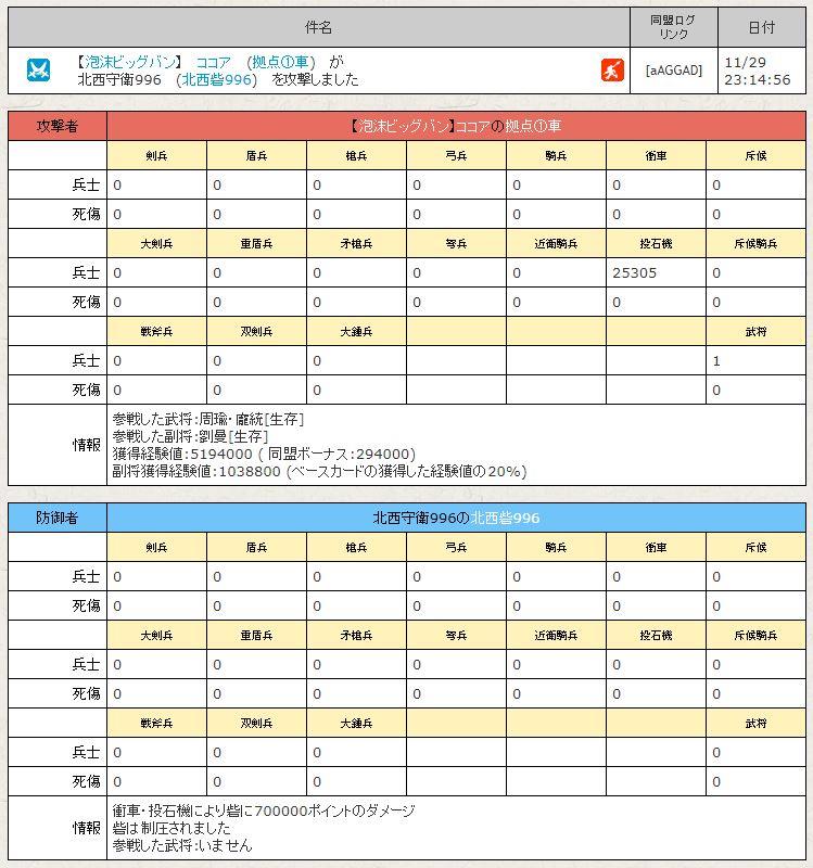 f:id:daipaku:20191130025516j:plain