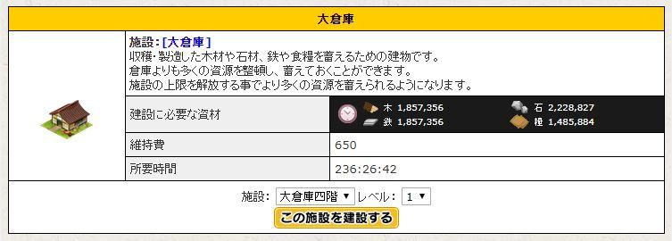 f:id:daipaku:20191201004332j:plain