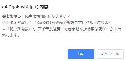 f:id:daipaku:20191201004444j:plain